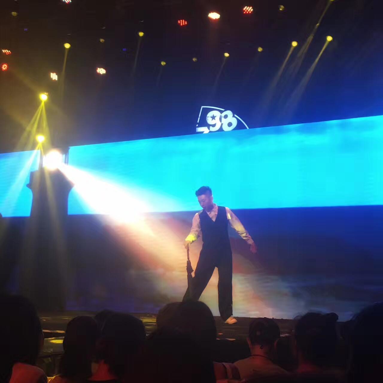 G-STEPS四周年公演爱乐之城